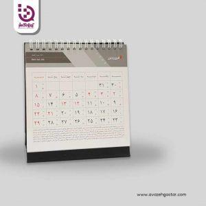 تقویم رومیزی فرم عمومی