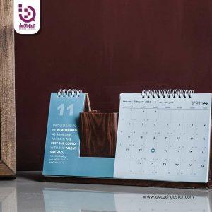 تقویم رومیزی رکورد 1400