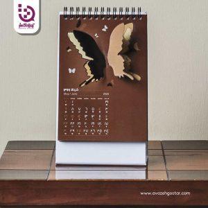 تقویم رومیزی اسپیس اصفهان