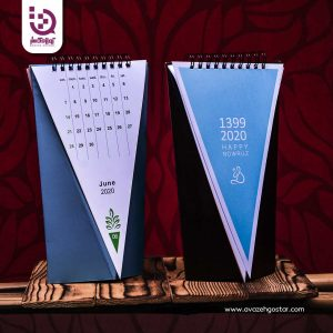 تقویم رومیزی تاور اصفهان