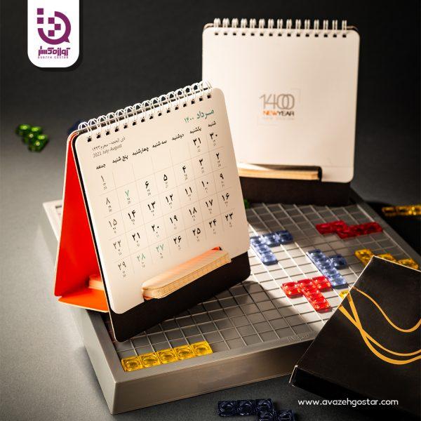 تقویم رومیزی استند نوت