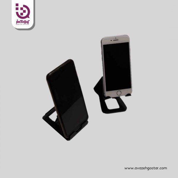 استند موبایل تبلیغاتی اصفهان