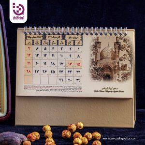 تقویم رومیزی اصفهان